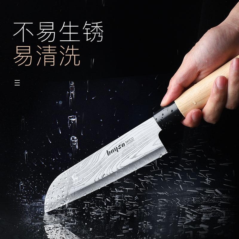 拜格日式厨房刀具套装组合不锈钢刀具宝宝辅食工具家用菜刀切片刀