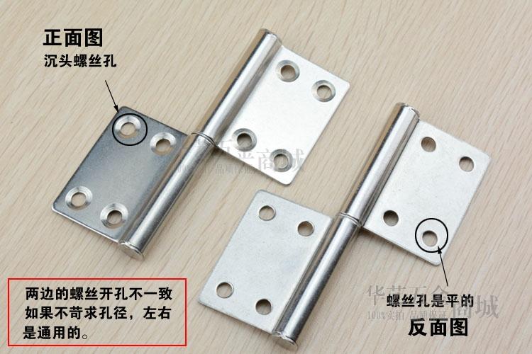 不锈钢重型合页铝合金厕所卫生间门可拆脱卸旗形合页平开铰链焊接