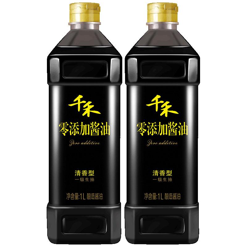 百亿补贴: 千禾 清香型一级生抽 1L*2瓶