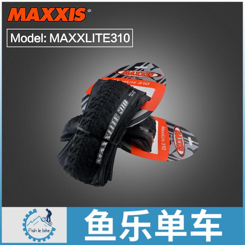 MAXXIS瑪吉斯310/340/285/324山地車超輕外胎26寸27.5摺疊胎防刺