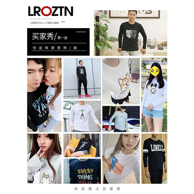 2020 new autumn men's long-sleeved t-shirt pure cotton white compassionate men's bottoming shirt top clothes trend round neck