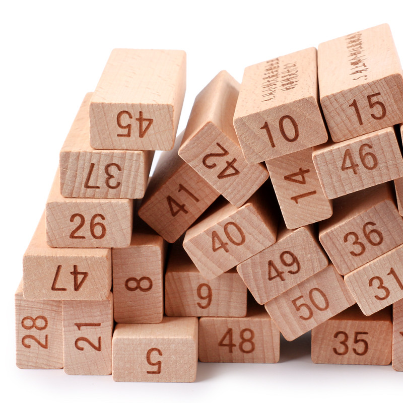 叠叠高儿童数字高抽积木大号益智层层叠亲子抽抽乐成人桌游玩具