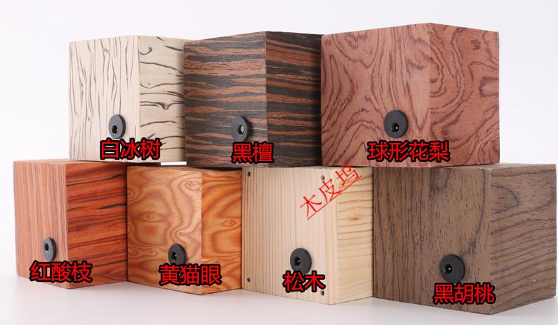 超宽科技实木木皮 63厘米科技木 集合科技木 支持定制 超多种类