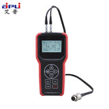 HT160 ultrasonic thickness gauge high-precision numerical plate thickness measuring instrument metal stainless steel pipe thickness meter