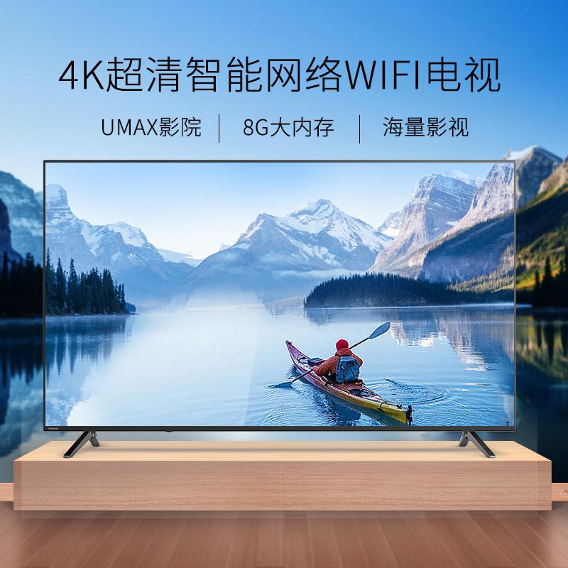 43 55 超清智能网络液晶电视机彩电官方旗舰店 4K 英寸 50 50A4U 长虹