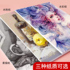 Mountain brand sketch paper 8 open 4 open watercolor paper 8k drawing paper eight open painting art hand-painted 4K sketch paper four open students gouache paper art students special drawing paper picture large drawing paper