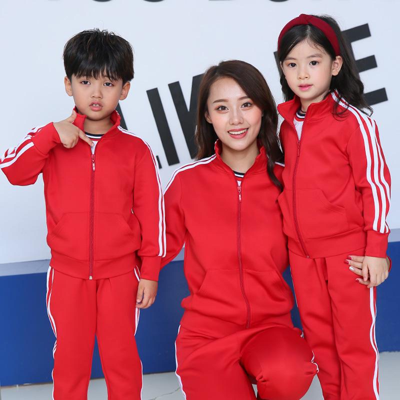 幼儿园园服春秋装儿童红色运动服班服老师套装教师园服小学生校服