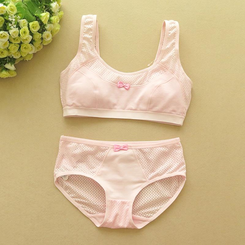 儿童内衣 棉质网眼少女文胸 学生青少年小背心 女孩发育期胸罩