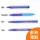 融易水彩笔36色可水洗水彩笔套装24色三角笔杆小学生美术12色盒装 mini 2