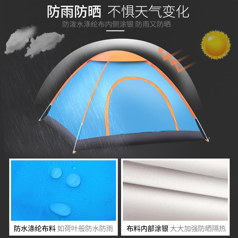 帐篷户外3-4人全自动加厚防雨账蓬2人双人野外野营露营帐篷套餐