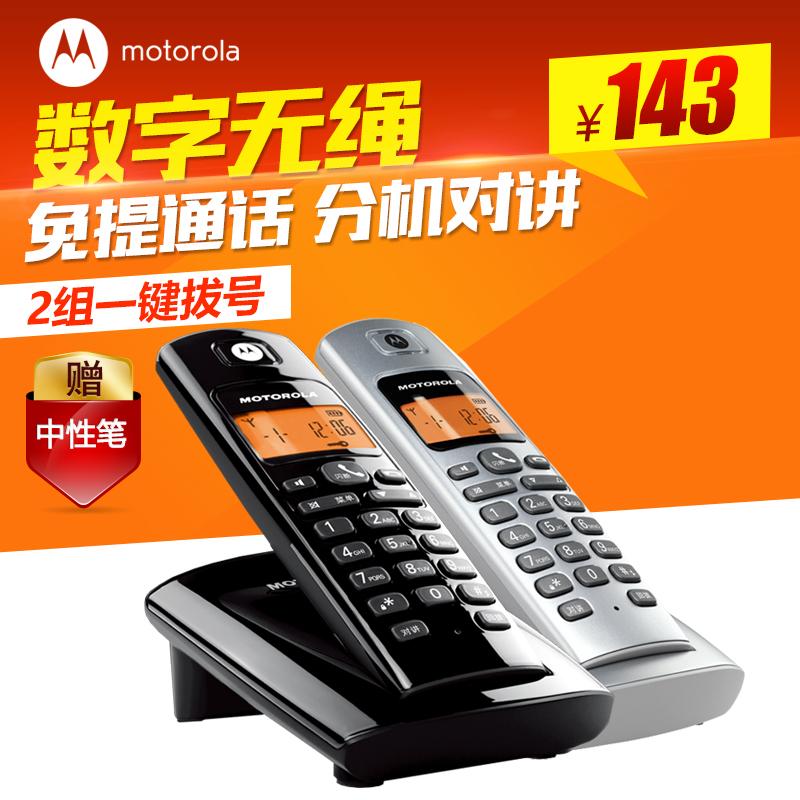 摩托羅拉D401C數字無繩電話機座機 家用辦公無線單機 擴充套件子母機