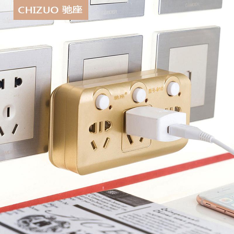【天天特价】无线多用16a空调插座电源转换器三插头带开关USB插排
