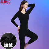 Three shots underwear Body Slim ladies thermal underwear thick velvet plus warm cashmere composite Qiuyiqiuku 22610