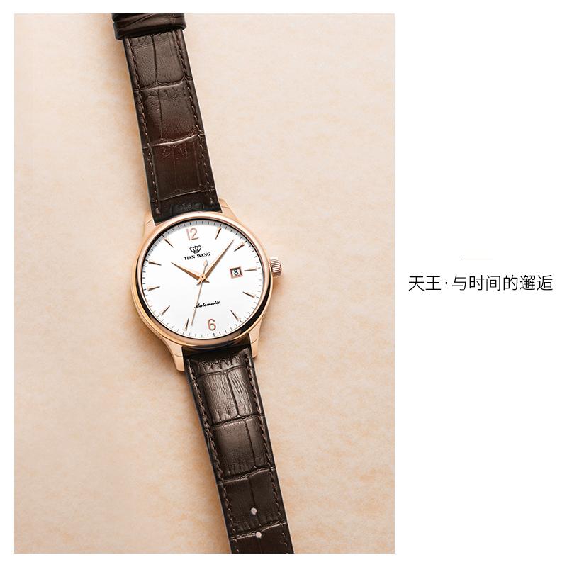 天王表男士皮带自动机械手表 商务防水男表品牌正品腕表5844