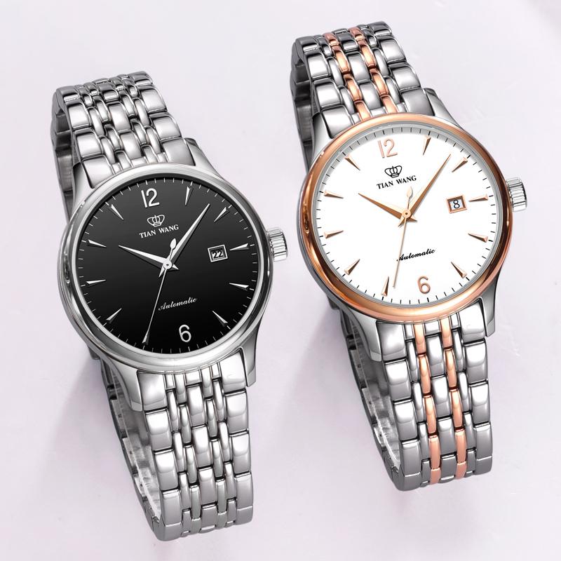 5845 天王表正品时尚休闲女表防水自动机械表日历钢带女士手表