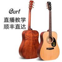 进口考特Cort AD810/AF510民谣木吉他初学者学生用男女电箱入门 (¥789(券后))