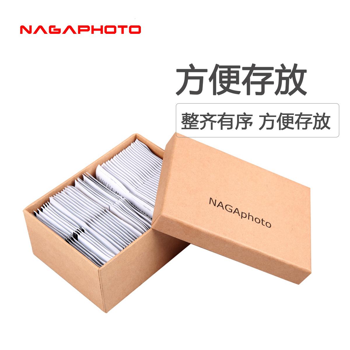 纳伽镜头纸LW100 擦相机投影机手机平板电脑清洁纸湿纸巾独立包装