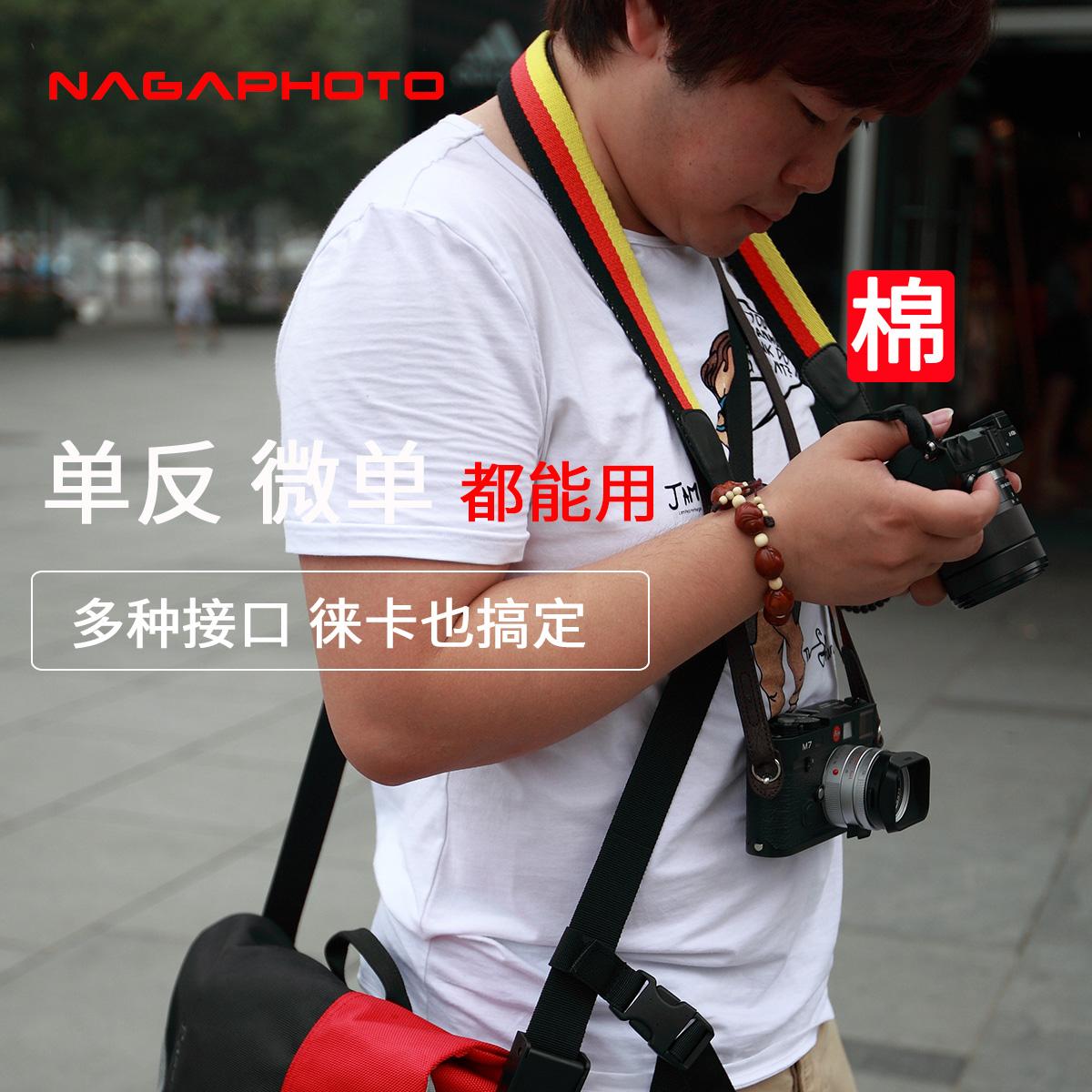 纳伽相机带适合单反微单佳能索尼 纯棉透气舒适 皮质接口安全牢固