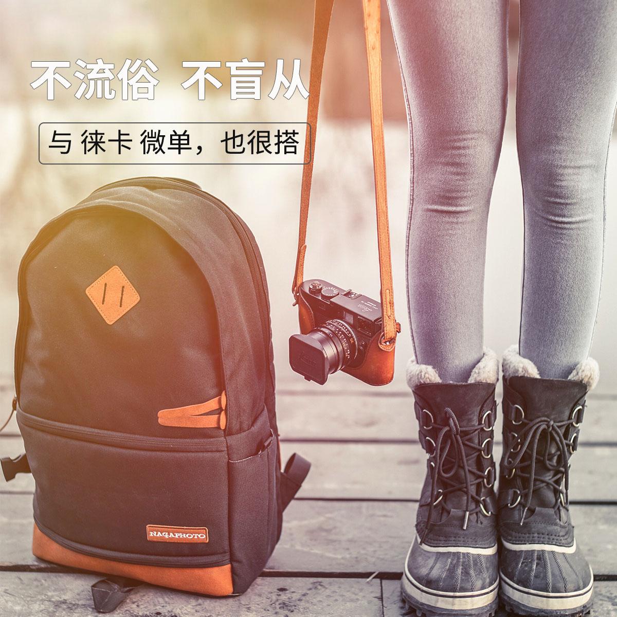 纳伽双肩摄影包佳能5D4单反相机包70-200挂机 15寸笔记本防盗背包