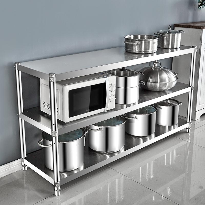 架锅具厨房架类三层3