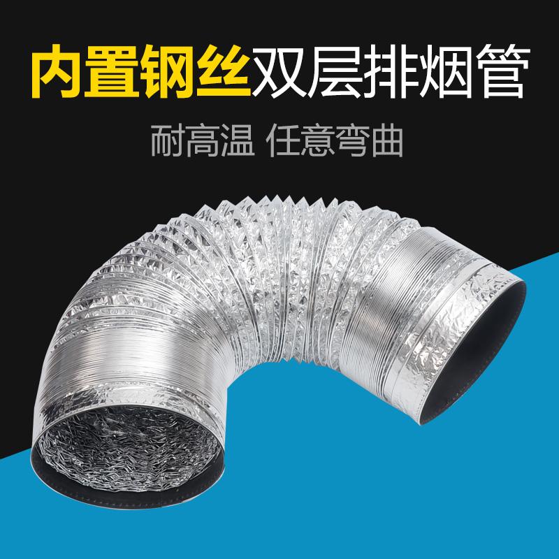 通风管各种尺寸 伸缩排气扇排风管 换气扇铝箔管排气管