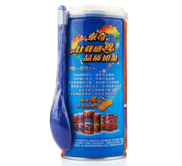 广东泰奇八宝粥   大罐装430g  做粥专家贵在足料