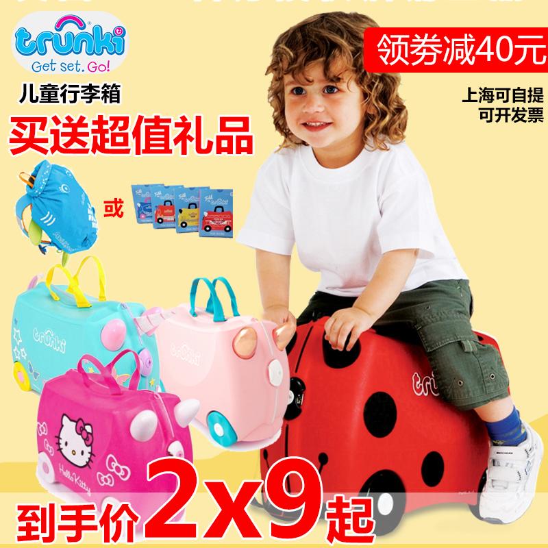 英国Trunki儿童行李箱幼儿卡通旅行箱可坐骑拉宝宝储物玩具登机箱