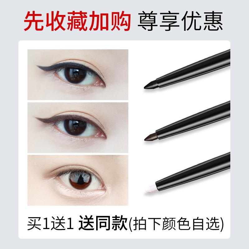 内眼线胶笔女新手初学者防水防汗持久不晕染棕色铅笔液笔膏笔正品