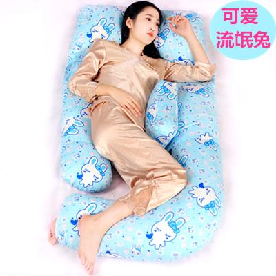 流氓兔孕婦枕頭u型護腰側睡枕 多功能睡覺側臥靠枕託腹抱枕睡枕