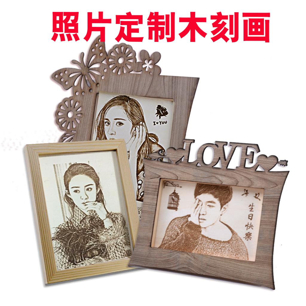 木刻畫定制情侶照片相片雕刻木板版畫生日制作創意禮物diy手工