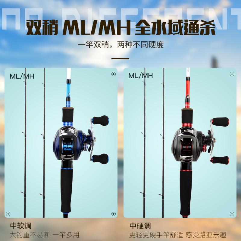 佳钓尼路亚竿套装鱼竿远投水滴轮海竿全套钓鱼竿初学者碳素超硬杆