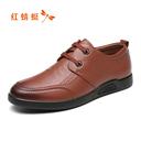 红蜻蜓男鞋2019春秋新款潮流休闲皮鞋舒适套脚低帮单鞋男士正品 - 1