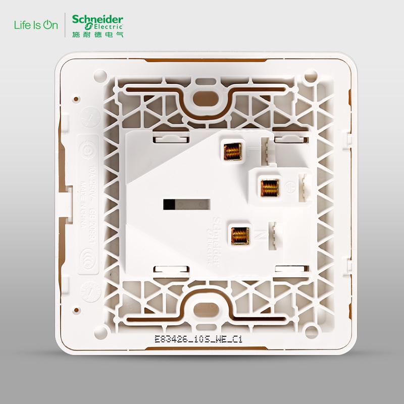 施耐德电气开关插座 五孔插座二三插墙壁电源面板 10A 绎尚镜瓷白