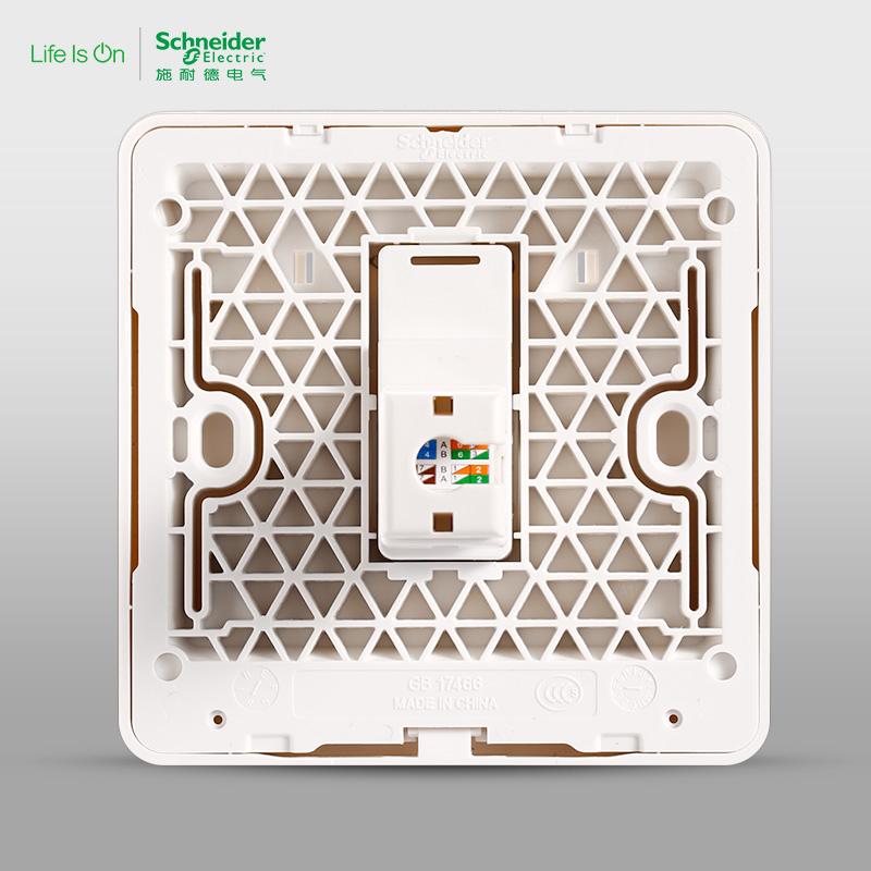 施耐德电气开关插座 电脑插座 网络网线 弱电面板 绎尚镜瓷白