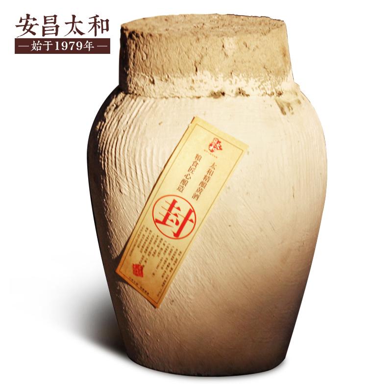 坛装酒包邮 10kg 绍兴黄酒花雕半干型糯米酒陈酿安昌太和 入口醇厚