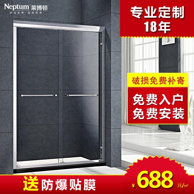 莱博顿淋浴房屏风卫生间沐浴房定制浴室玻璃门隔断洗澡一字形移门