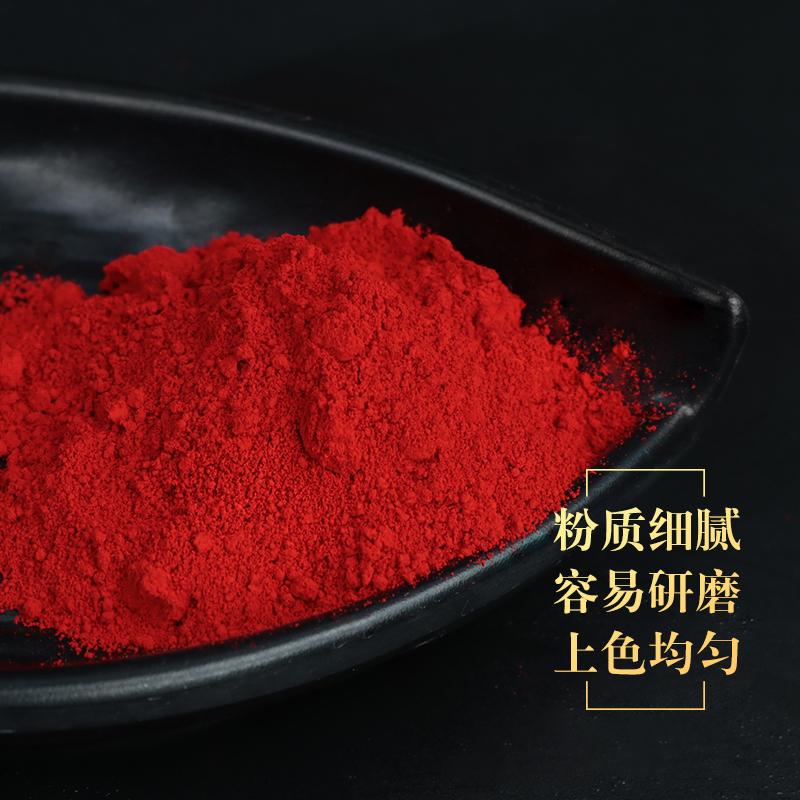 手工diy自制口红粉原材料 制作植物天然口红色粉颜色着色粉