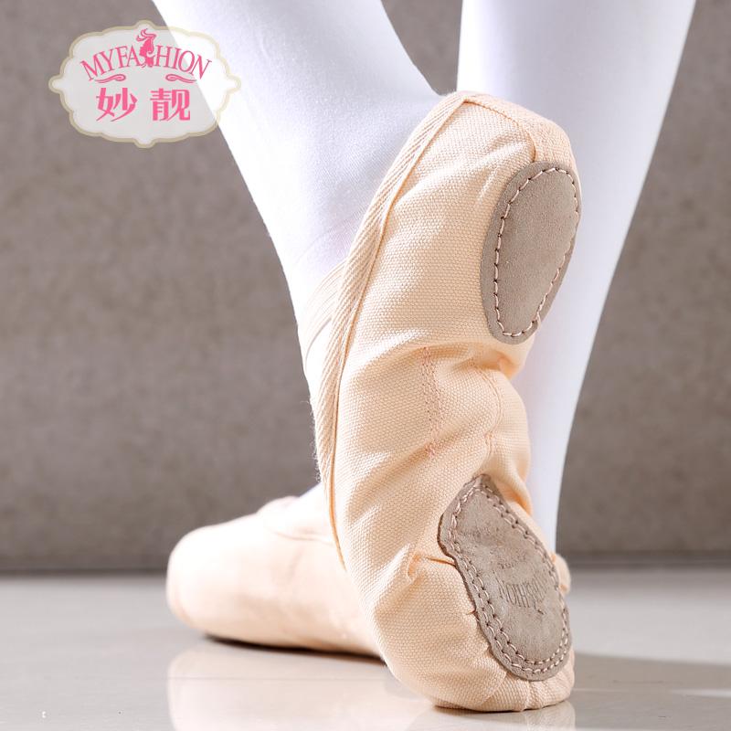 女童软底跳舞鞋儿童舞蹈鞋幼儿园芭蕾舞鞋小学生演出鞋宝宝练功鞋