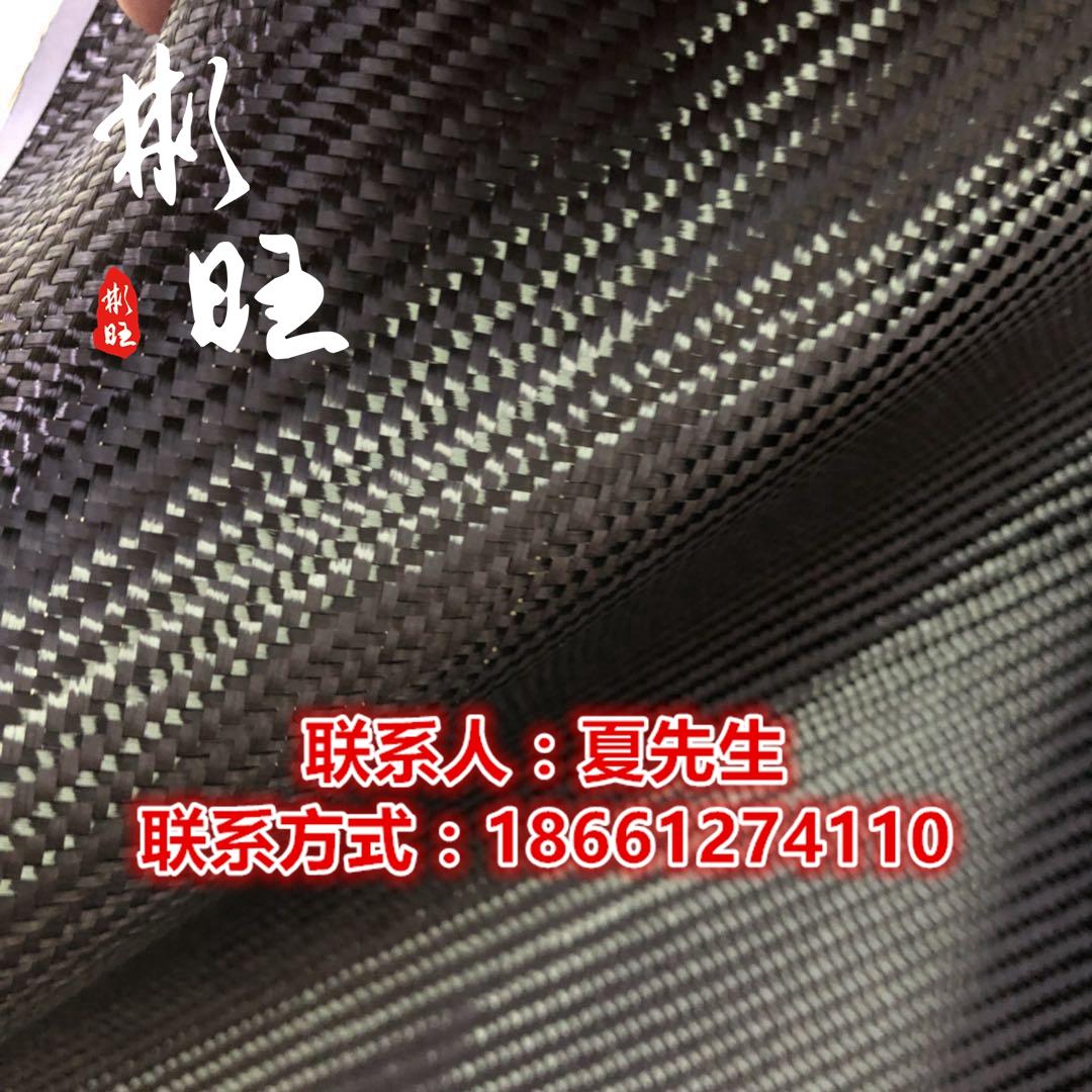 3K进口真碳纤维制作手糊包覆套装碳纤维布定型汽车内饰后视镜改装