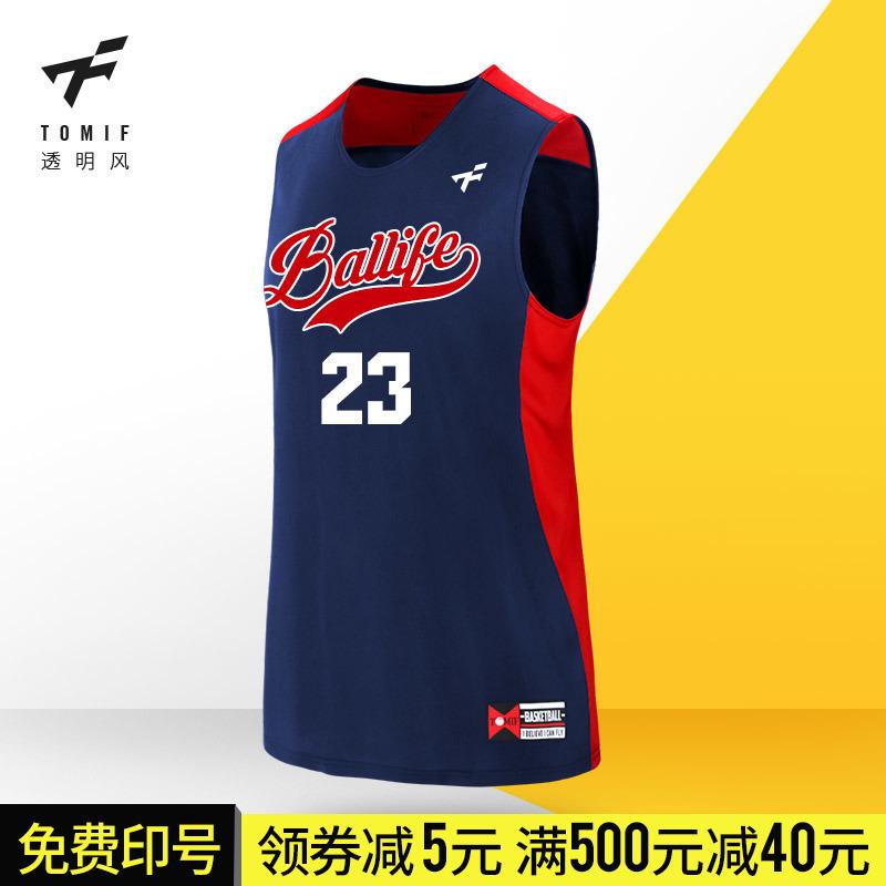 籃球服套裝男女比賽服定製訓練服運動背心速乾透氣球衣籃球男套裝