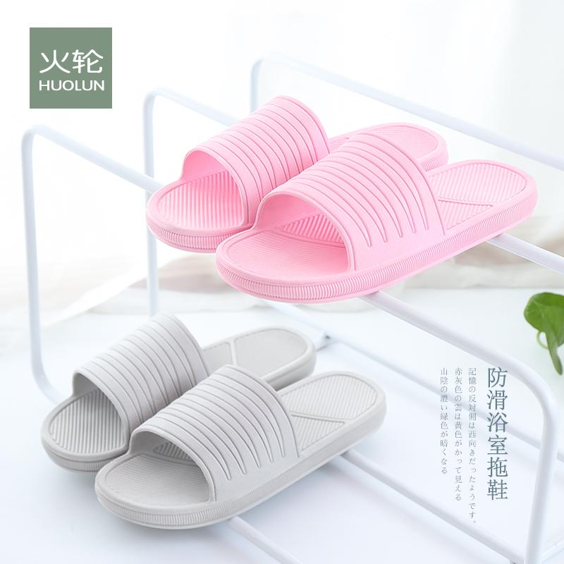 火輪夏季情侶居家用室內塑料浴室拖鞋女防滑軟厚底洗澡涼拖鞋男士