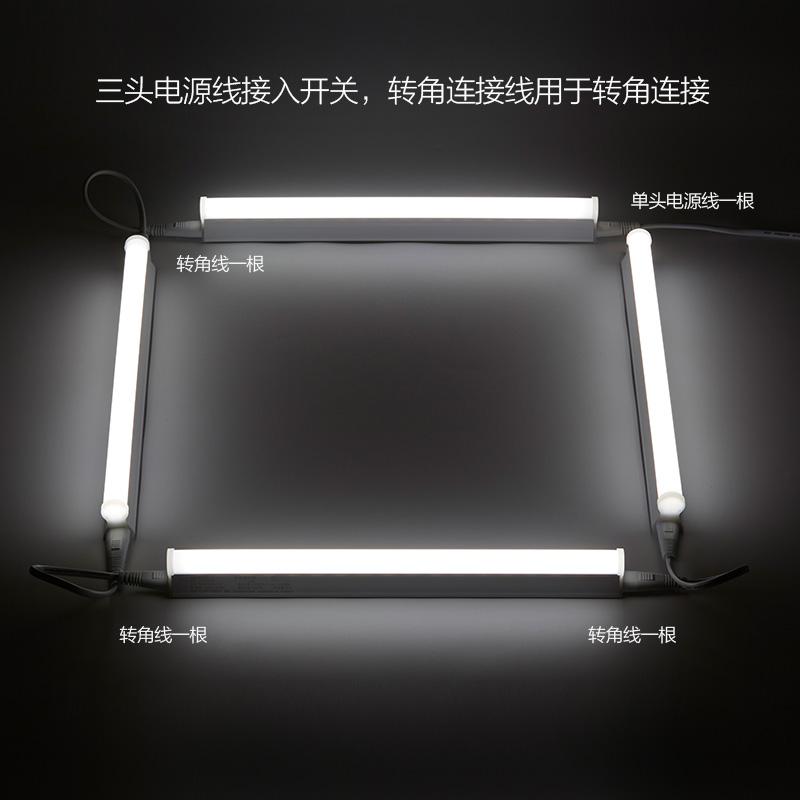 欧普led灯管t5一体化支架全套1.2米家用T8日光灯长条灯带超亮光管