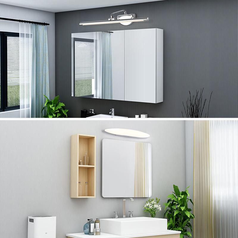 欧普照明led镜前灯卫生间镜柜灯浴室梳妆化妆灯简约现代