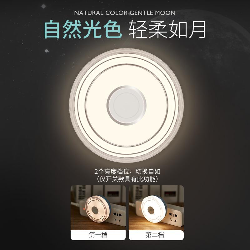 台灯 led 充电喂奶月子床头婴儿护眼 usb 小夜灯 led 欧普插电智能感应