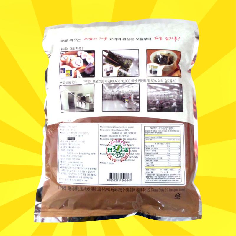 海苔条丝沫包饭团章鱼小丸子 袋 4 1kg 韩国进口海农海苔碎 箱包邮 1