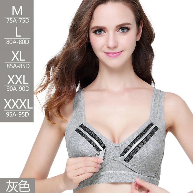 孕婦內衣哺乳文胸胸衣懷孕期純棉舒適前開扣式聚攏防下垂哺乳胸罩
