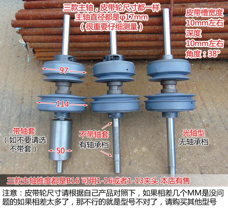 SWJ-6,12,16,24攻丝机离合器摩擦轮西湖西菱攻丝机攻牙机总成配件