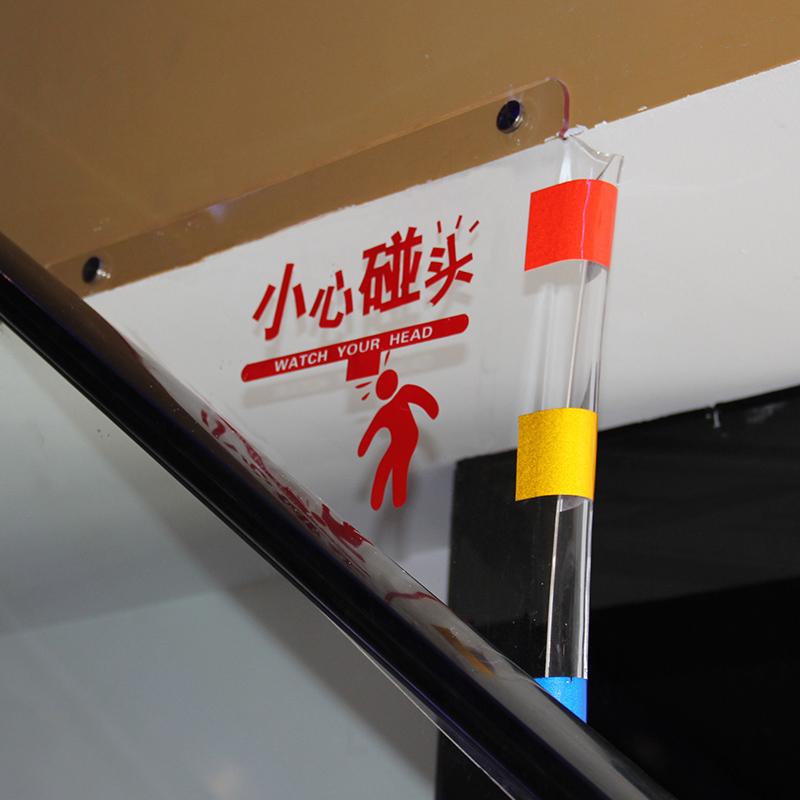 小心碰头装置 自动扶梯小心碰头 扶梯防碰头装置 剪刀口小心碰头