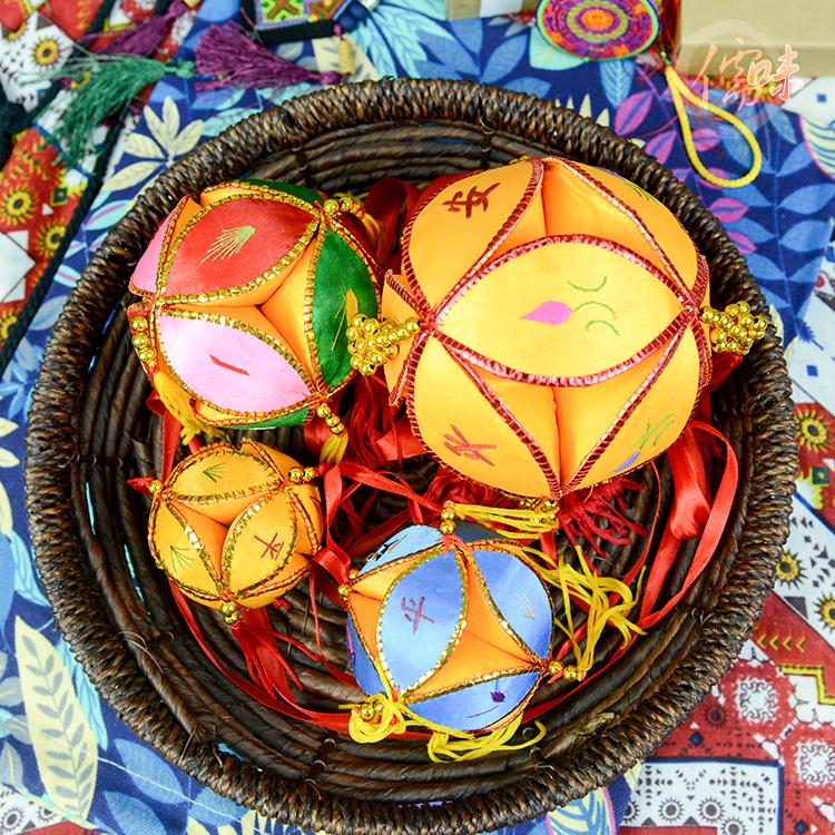 广西壮族民间手工艺品绣球 一生平安  民族手工刺绣8公分壮锦绣球