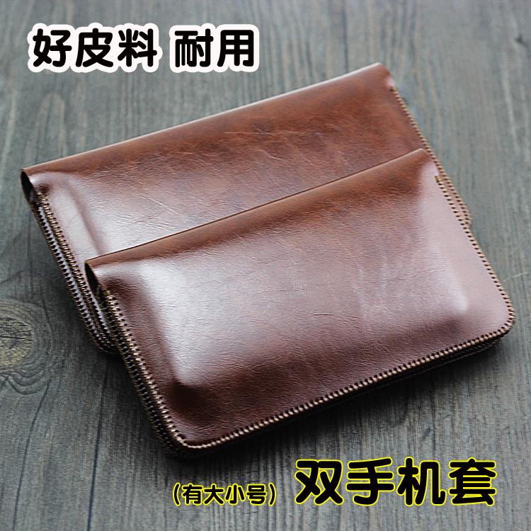 華為p30/mate20pro雙機皮套雙手機包蘋果Xsmax手機套保護套8P皮套